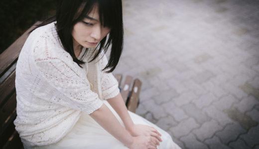 【彼女と別れてと言うのはダメ】彼女持ちに別れを迫ってはいけない理由2つ