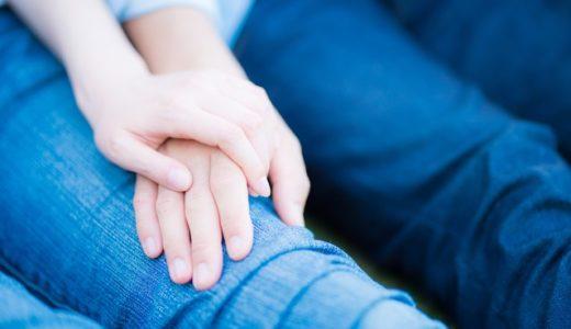 彼女持ちと手繋いじゃった【カレが恋人つなぎしたたった1つの理由】