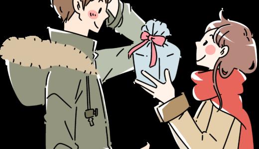 新しい彼女がいる元カレへの誕生日LINE【元彼が喜ぶ送り方のコツ】